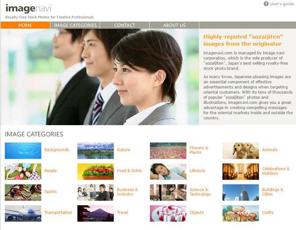 Screenshot der englischen Image Navi Homepage